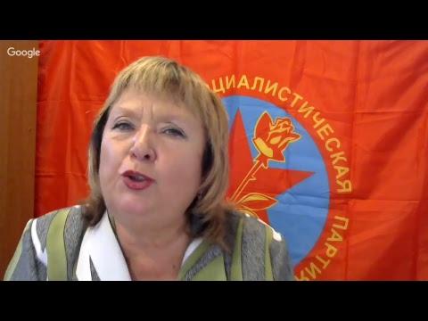Наталья Витренко(Киев) в прямом эфире PolitWera