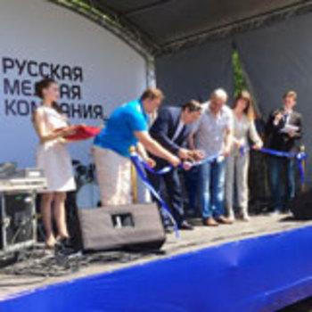 У жителей поселка Первомайского появилась новая зона отдыха