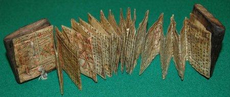 Священные свитки.Древние книги хранятся на эфиопском острове… и в российских библиотеках