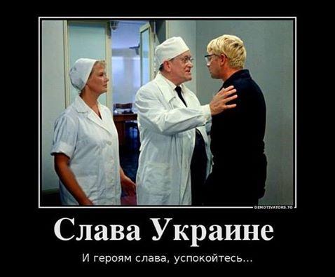 Донецк – желто-голубой пиар