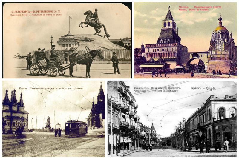 Наши города на старинных фотооткрытках