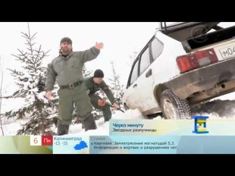 Выживание - Автомобиль застрял в снегу