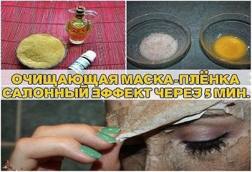 Яичная маска — пленка сделает кожу мягенькой и гладенькой.