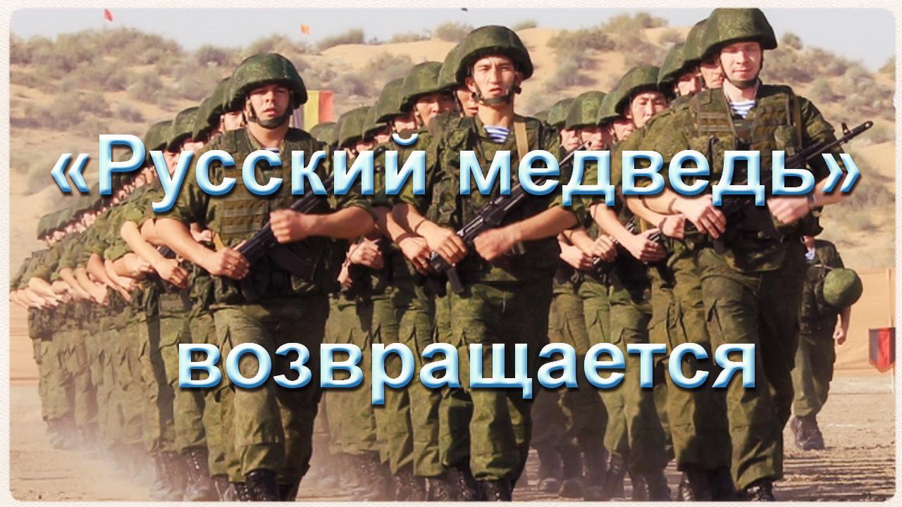 Российские танки на «заднем дворе» США, или Зачем Шойгу ездил в Америку...