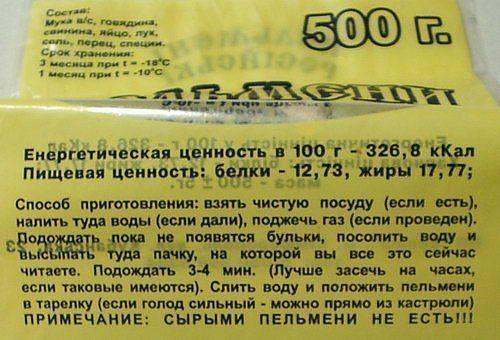 http://mtdata.ru/u8/photo06C9/20247066710-0/original.jpg#20247066710