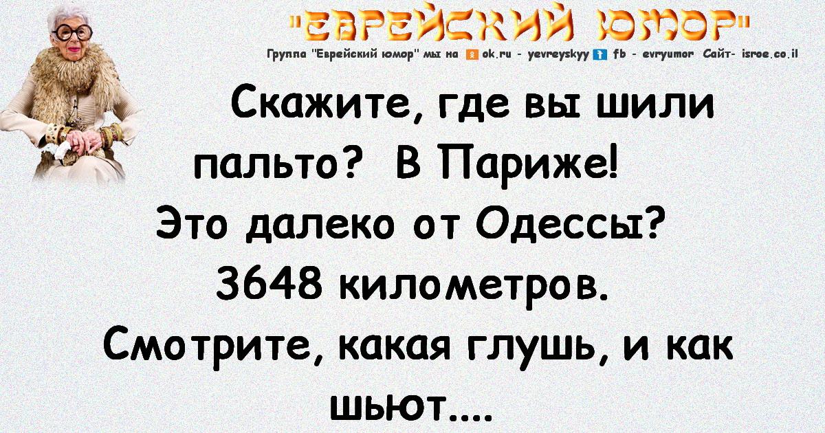 Случай в Одессе