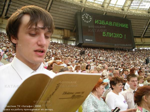 Обожаю Свидетелей Иеговы! обман, свидетели иеговы, секта