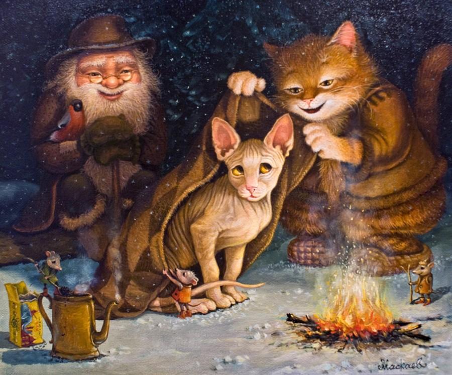 Добрые котосказки художника Александра Маскаева