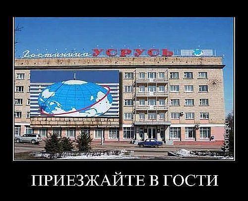 http://mtdata.ru/u8/photo097D/20716179331-0/original.jpg#20716179331