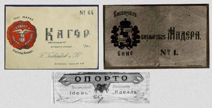 Соль, говорящие монеты и другие странные денежные средства в истории человечества