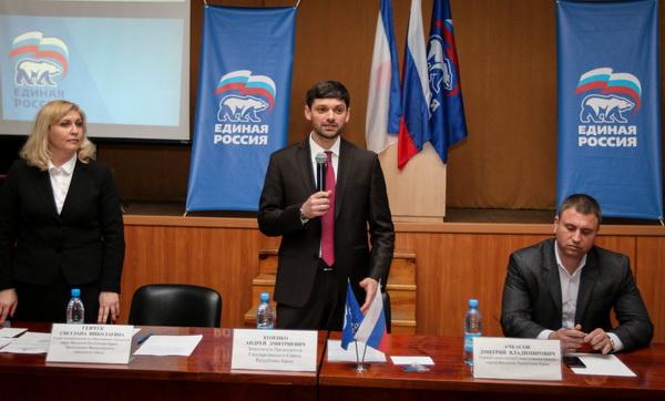 Крымские единороссы недоволь…