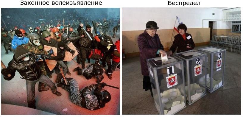 Демократический рейтинг Сталина 90%. Но демократы не любят демократию