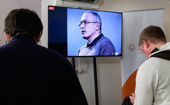 Организация Ходорковского анонсировала акцию против Владимира Путина