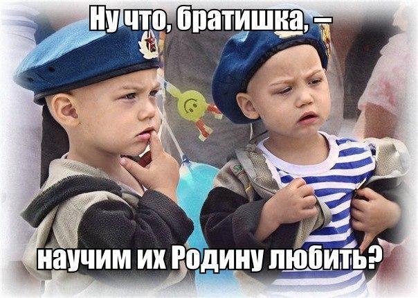 """З.Прилепин: """"Стоит ли кричать """"Россия для русских!"""""""