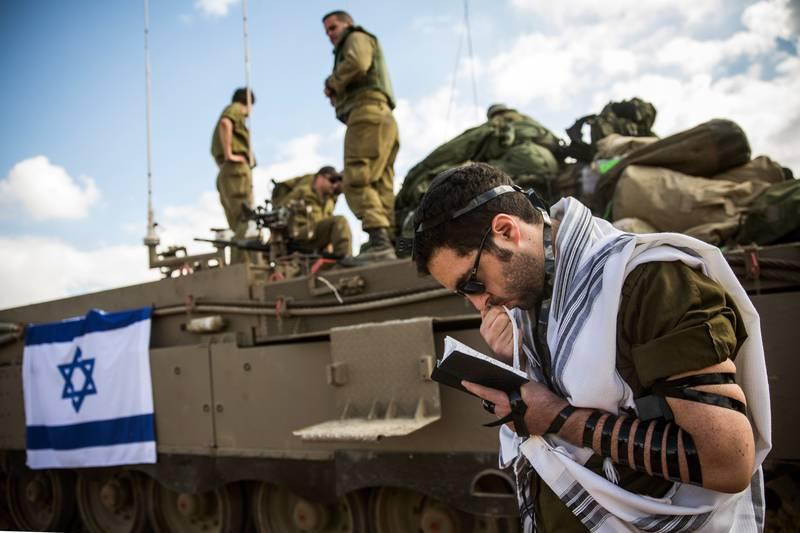 Сирийская доля иудеев