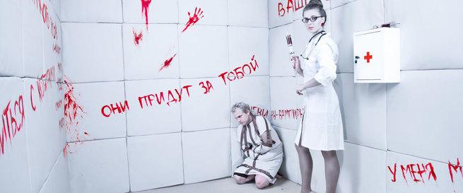 Украина: диагноз – острый майданный психоз