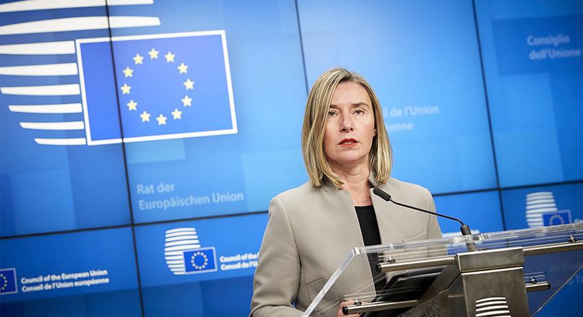 Евросоюз запретил трогать го…