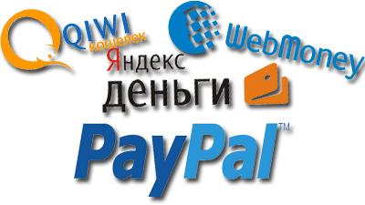 PayPal обречена на неудачу в России