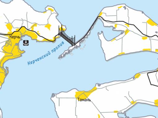 Подрядчика для строительства Керченского моста назовут через месяц