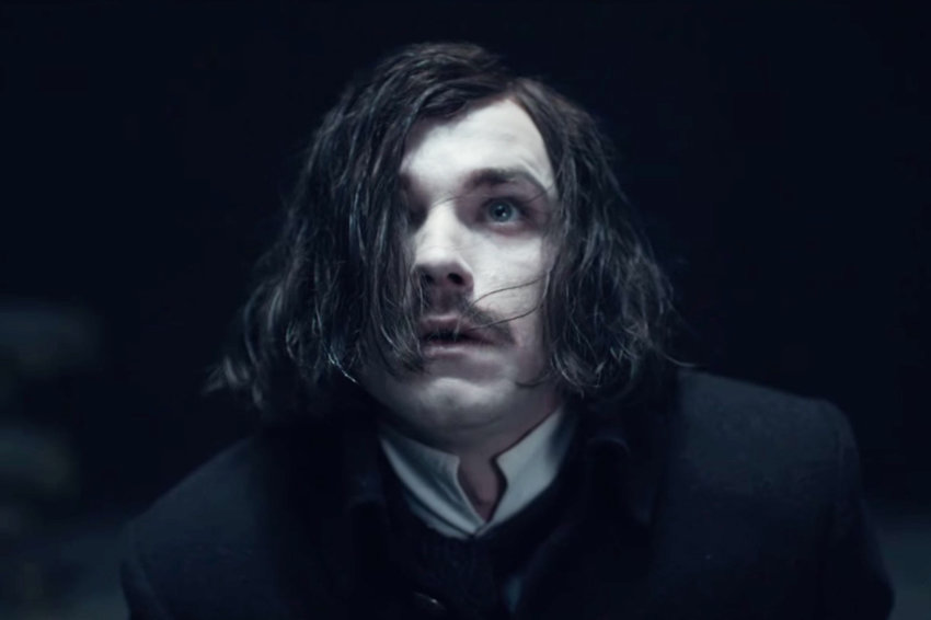 """Вышел первый трейлер фильма """"Гоголь. Вий"""""""