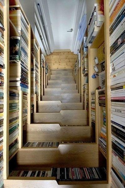 Лестница - библиотека