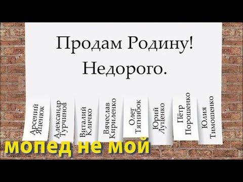 Порошенко решил в очередной раз поторговать национальными интересами Украины