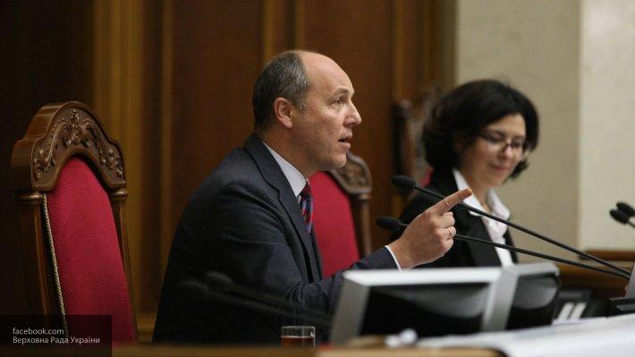 Глава Рады поручил экстренно рассмотреть законопроекты по отмене неприкосновенности