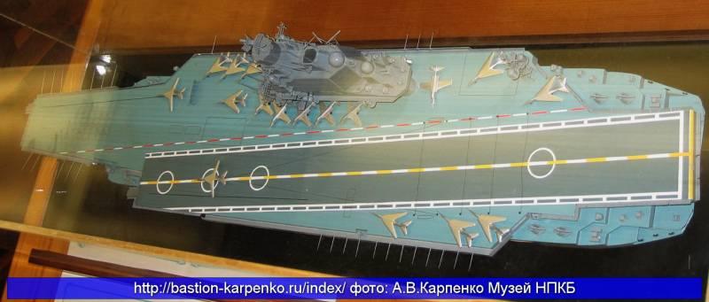 Роль авианосцев в ВМФ СССР