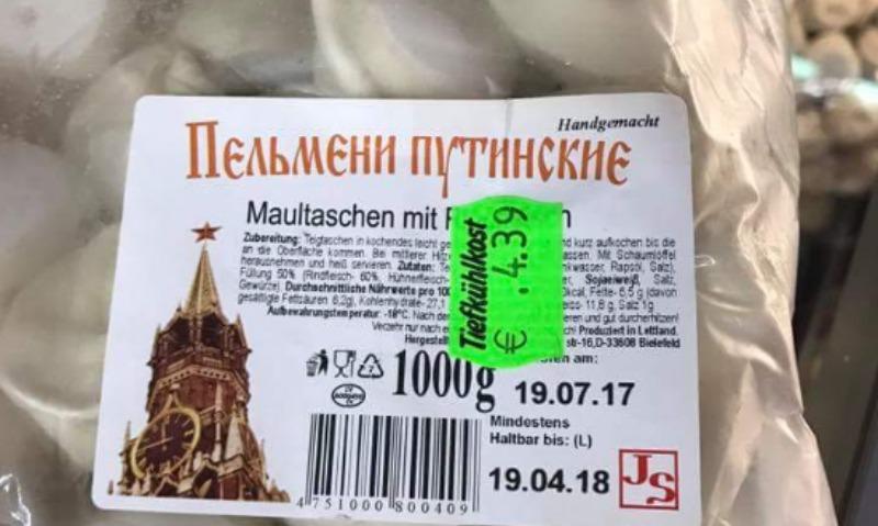 """Пельмени """"Путинские"""": латыши решили заработать на президенте России"""