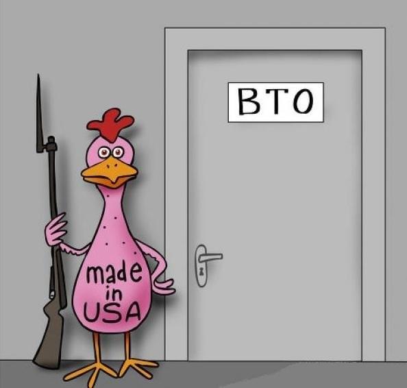Подготовлен законопроект о выходе России из ВТО