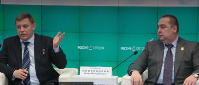 Захарченко предложил подписать Переяславскую Раду-2: С Россией должна воссоединиться вся Украина