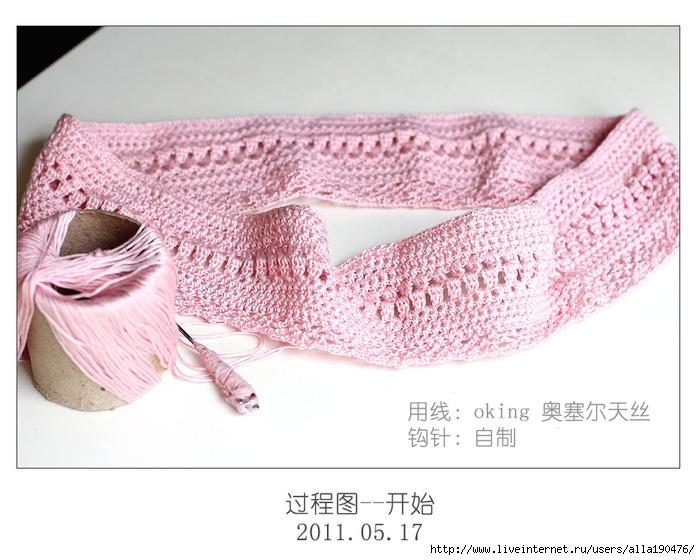 вязаные юбки крючком схемы