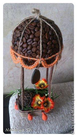 Мастер-класс Поделка изделие Моделирование конструирование Воздушный кофе-шар МК Кофе Шпагат фото 27