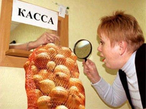 Назад в 90-е: Россиянам начали выдавать зарплату натурой