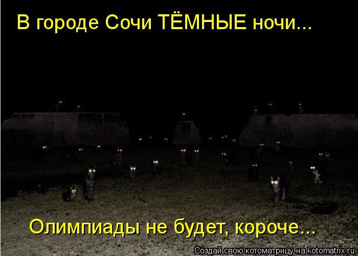 kotomatritsa_fC (700x501, 48Kb)