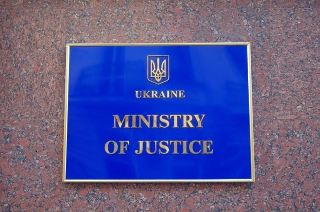 ВМинюсте Украины признали Крым субъектом России