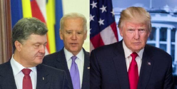 США прекращают финансирование Украины с 2017 года
