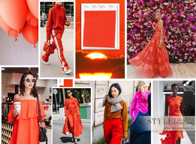 Модные цвета весны 2019: Фиеста