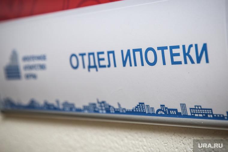 Названы банки, которые займутся «ипотекой для бедных» за 500 млрд рублей
