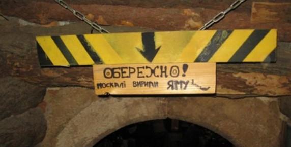 "Во Львове стреляли в охранника ресторана ""Криївка"""