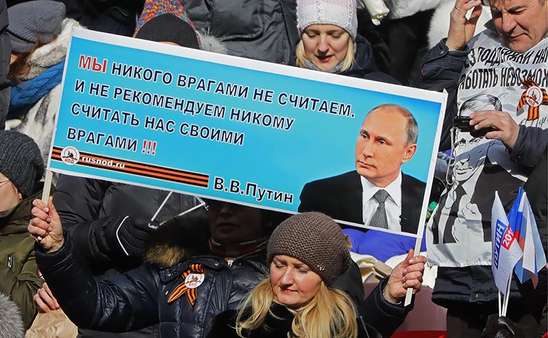 Рейтинг Владимира Путина заметно снизился
