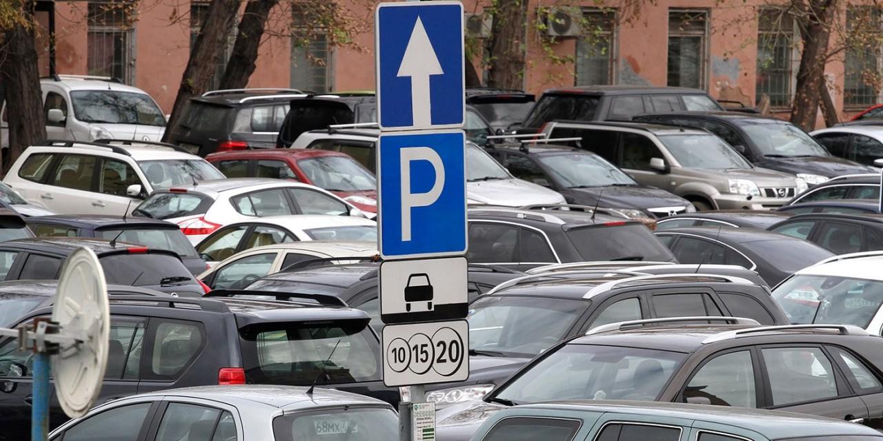 Бампер к бамперу: платные парковки станут короче и уже