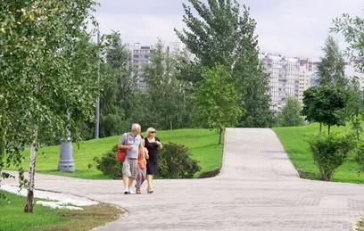 В Москве обсудили благоустройство зон отдыха