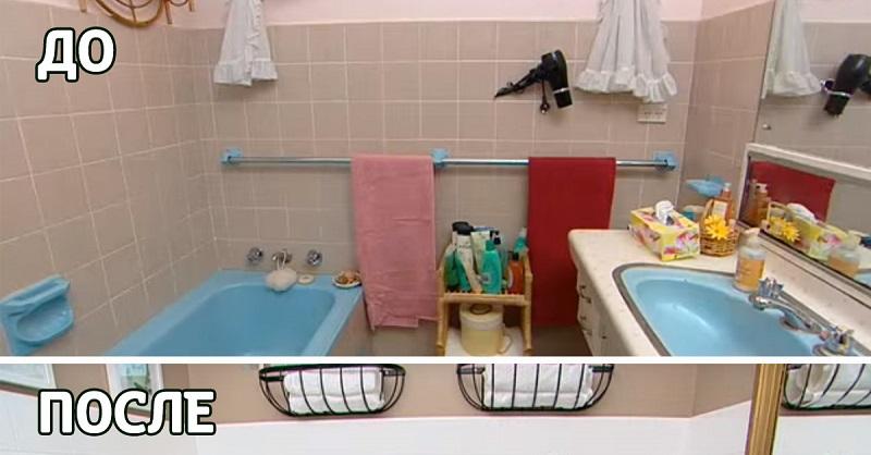 Эта идея понравится всем, у кого сейчас нет возможности сделать капитальный ремонт ванной комнаты