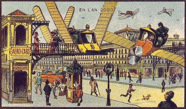 Как люди в 1910 году представляли себе 2000 год?