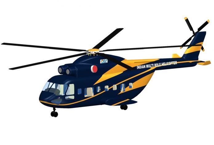 Проект индийского среднего транспортного вертолета IMRH