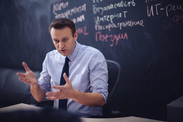 Оппозиционный колл-центр: Навальный приглашает жителей Волгограда на митинг по телефону