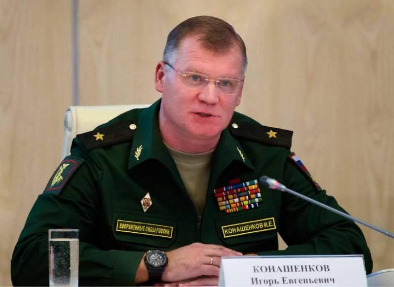 Минобороны РФ: Пентагон демонстративно игнорирует обращения России