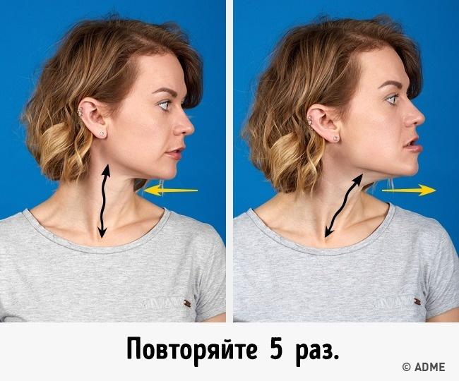Упражнения от второго подбородка и щек в домашних условиях фото
