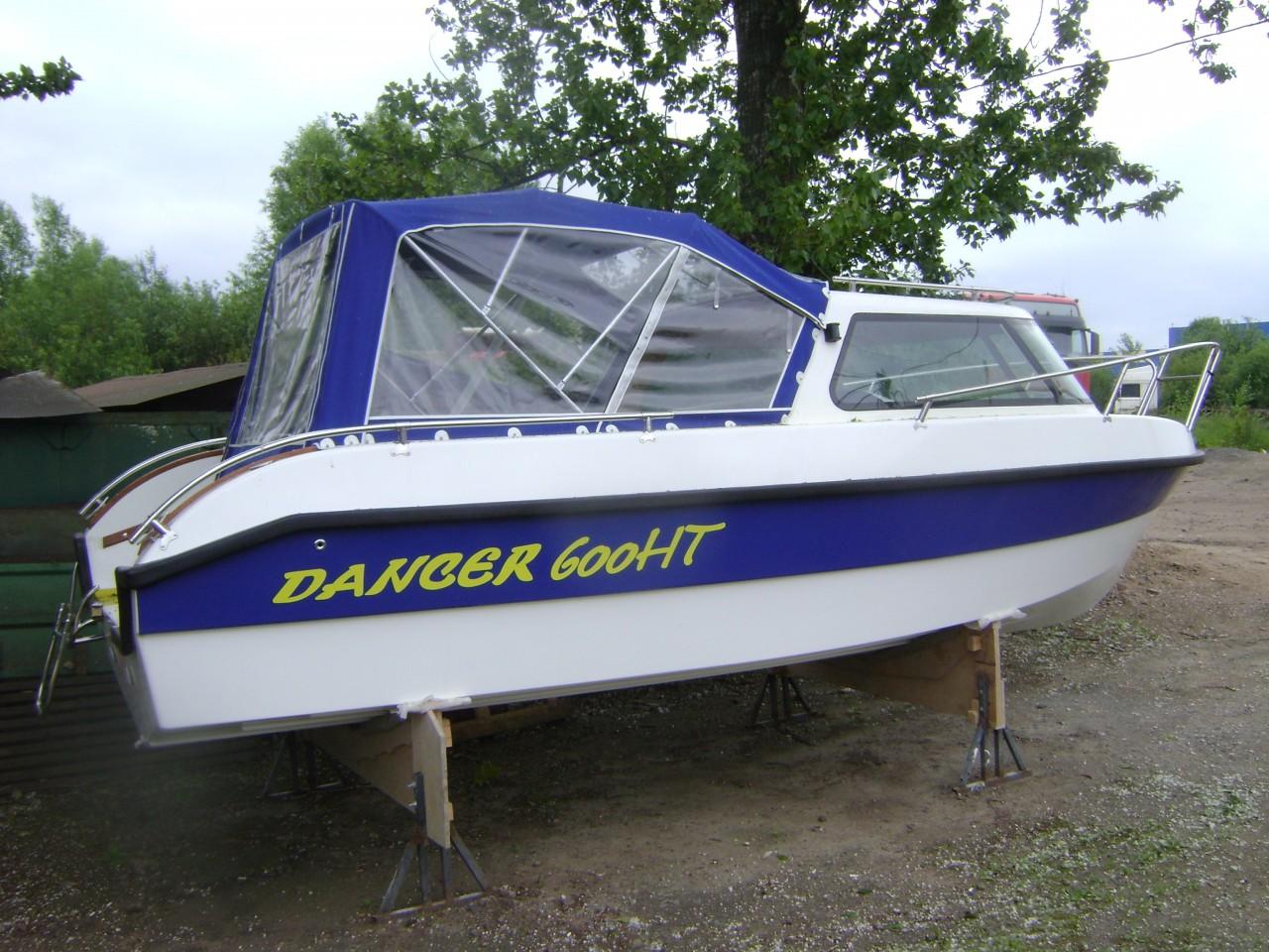 №249. Продам новый катер Дансер для рыбалки и одыха